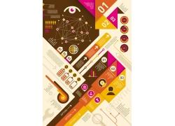个性彩色商务信息图表