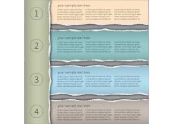 创意撕纸信息图表
