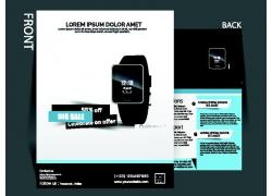 电子手表宣传册封面设计图片
