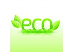 绿叶生态环保图标图片