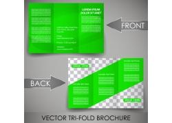 绿色几何图形折页传单图片