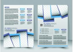 蓝色几何图形折页传单图片