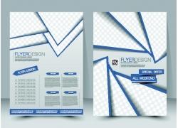 蓝色创意三角形折页传单图片