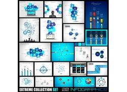 蓝色手机微信息图表