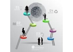 勇于创意的商务人物信息图表