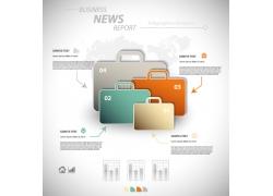 彩色公文包信息图表