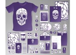 骷髅图案VI设计