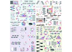 彩色信息小图标信息图表