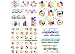 彩色小图标信息图表