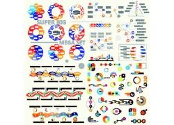 彩色曲线小图标信息图表