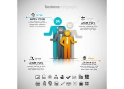立体商务人物信息图表