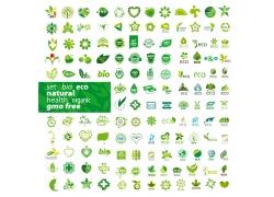 绿色环保图标