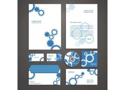 蓝色齿轮企业VI模板