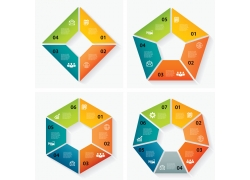 彩色多边形信息图表