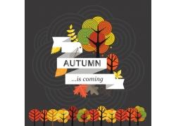 秋天树木枫叶标志