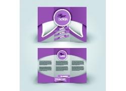紫色圆环曲线三折页图片