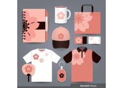 粉色花纹vi设计