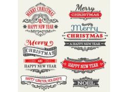 圣诞节飘带艺术字