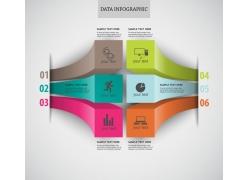 彩色立方体信息图表