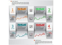 商务人物曲线信息图表