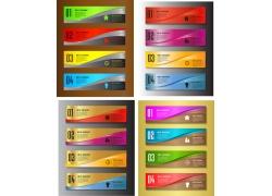 彩色电脑网页模块类别图集