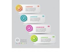 彩色立本标签圆环信息图表