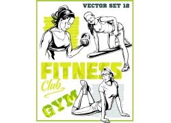 健身的女性插画图片