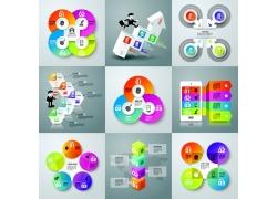 彩色商务图表信息图表元素