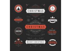 圣诞快乐新年快乐印刷字体