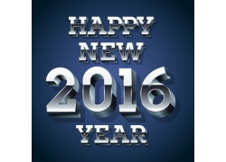 2016新年快乐字体