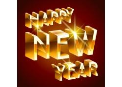 2016新年快乐艺术字标语