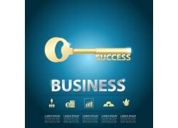 成功锁匙商务金融信息图表