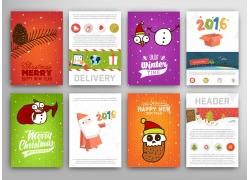 2016新年圣诞节海报