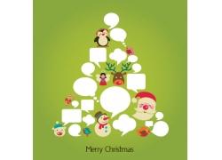 对话框圣诞树