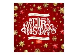 圣诞节艺术字设计