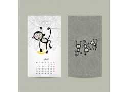 猴年卡通日历