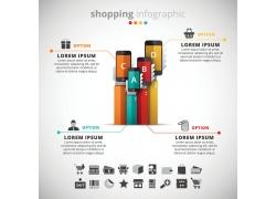 拿手机商务人物信息图表