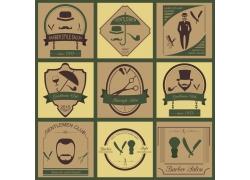 美发造型标志设计