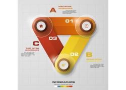 立体三角形信息图表