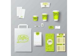 绿色背景咖啡VI