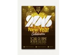 2016新年dj音乐派对