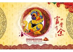 中国风猴年素材