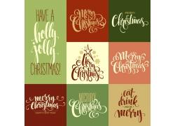 创意圣诞节英文艺术字