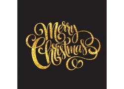 金色圣诞节英文艺术字