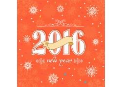 黄色背景前的2016字体