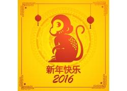 新年快乐猴子2016年字体