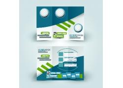 蓝色时尚折页设计图片