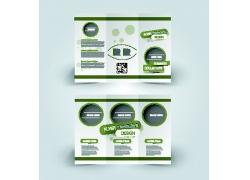绿色时尚折页设计图片