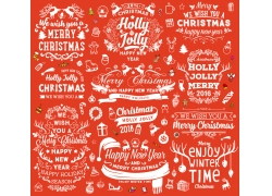 圣诞节艺术字装饰花纹