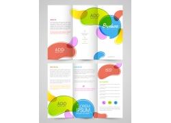 彩色时尚折页设计图片